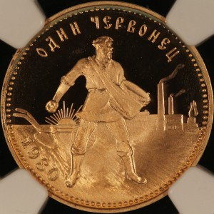 image of 1980 Proof Russian gold coin