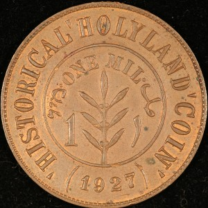 image of 1927 Palestine Holy Land Token reverse