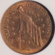 1861-65 Civil War Token Obv
