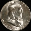 1951-S Franklin Half Dollar. Choice Brilliant Uncirculated. Obv