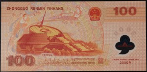 China People's Republic. 2000 Commemorative 100 Yuan. Pick# 902 PMG 66 Gem Uncirculated.